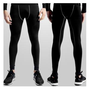 3枚セット ボクサーブリーフ パンツ 在庫処分 訳あり メンズ 下着 男性 無地 黒 白 紺 前開き 立体設計 抗菌加工  |b01|pandafamily