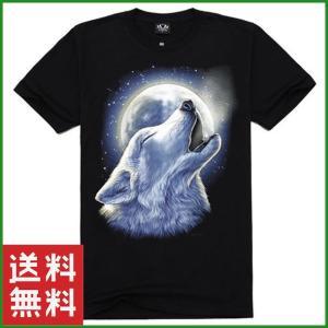 Tシャツ 3Dプリント ブラック 月狼 オオカミ 半袖 メンズ 大人 ファッション 夏 サイズ豊富|b01|pandafamily
