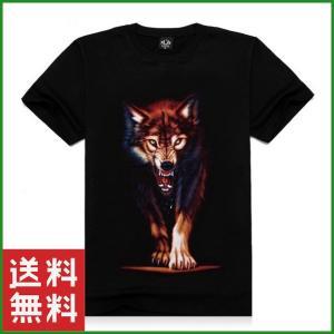 Tシャツ 3Dプリント ブラック 歩くオオカミ 狼 半袖 メンズ 大人 ファッション 夏 サイズ豊富|b01|pandafamily