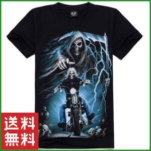 Tシャツ 3Dプリント ブラック ゴーストライダー 半袖 メンズ ファッション 夏 大人|b01|pandafamily