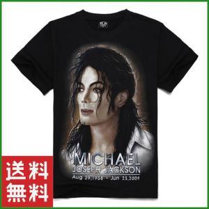 在庫処分 Tシャツ 3Dプリント ブラック マイケル 半袖 大人 メンズ 大人 ファッション 夏 サイズ豊富|b01|pandafamily