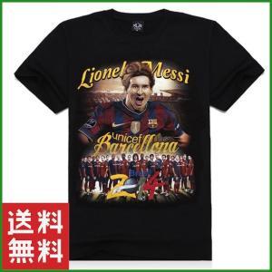 Tシャツ 3Dプリント ブラック メッシ 半袖 メンズ 大人 ファッション 夏 サイズ豊富|b01|pandafamily