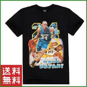 Tシャツ 3Dプリント ブラック コービー 半袖 メンズ 大人 ファッション 夏 サイズ豊富|b01|pandafamily