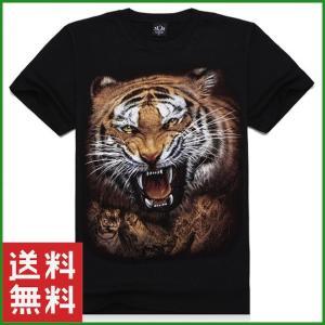 Tシャツ 3Dプリント ブラック トラ 半袖 メンズ 大人 ファッション 夏 サイズ豊富|b01|pandafamily