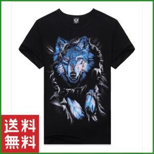 Tシャツ 3Dプリント ブラック 狼 巣穴 半袖 メンズ 大人 ファッション 夏 サイズ豊富|b01|pandafamily