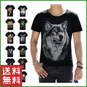 Tシャツ メンズ 半袖 全6サイズ13タイプ 全13デザイン 暗闇で光る 3Dプリント 大人 ファッション 夏 サイズ豊富 動物 かっこいい|b01|pandafamily