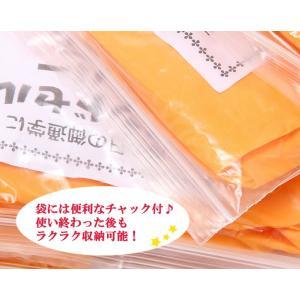 【ランドセル特典商品】ランドセルカバー ランド...の詳細画像2