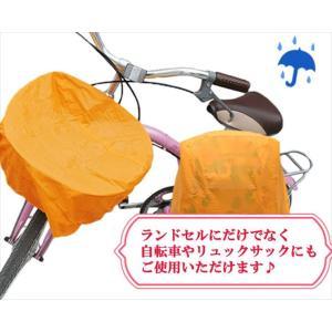 【ランドセル特典商品】ランドセルカバー ランド...の詳細画像3
