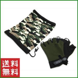 全4種 ネックウォーマー&指無し手袋 オープンフィンガーグローブ 2点セット メンズ ブラック グリーン カモ柄|b01|pandafamily