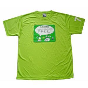 半袖Tシャツ 03-112  pandahouse