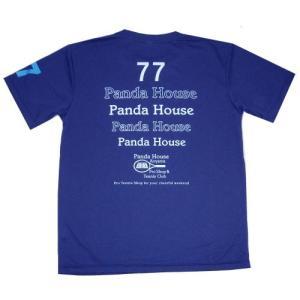 半袖Tシャツ51-001 30%OFF|pandahouse|04