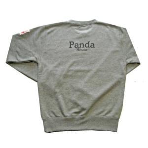 ジップトレーナ63-601 |pandahouse|02