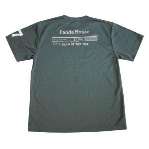 83-641 半袖Tシャツ  |pandahouse|02