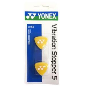 Yonex(ヨネックス) バイブレーションストッパー5(2個入)|pandahouse