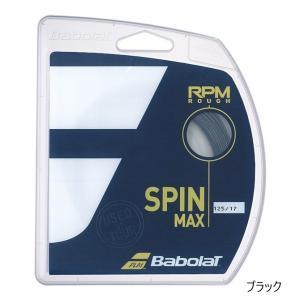 バボラ RPMブラストラフ125|pandahouse