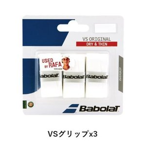 babolat VSグリップ 3本入り 6個セット pandahouse