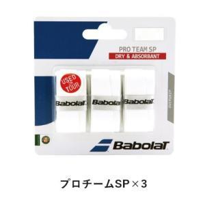 babalatプロチームSPオーバーグリップ3本入り 6個セット pandahouse
