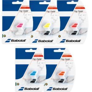 BABOLAT フラッグダンプ×2個入り|pandahouse