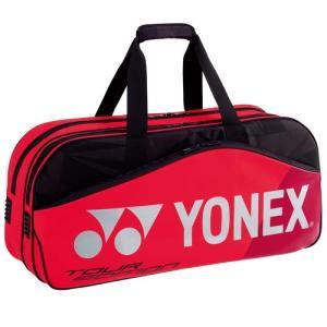 ヨネックス トーナメントバック<テニス2本用> BAG1801W 20%OFF|pandahouse