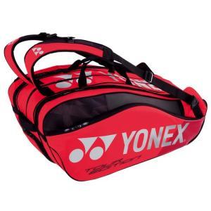 ヨネックス ラケットバック9<テニス9本用> BAG1802N 20%OFF|pandahouse