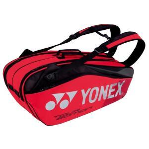 ヨネックス ラケットバック6<テニス6本用> BAG1802R 20%OFF|pandahouse
