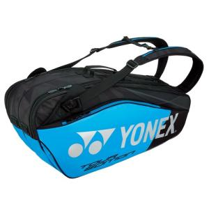ヨネックス ラケットバック6<テニス6本用> BAG1802R 20%OFF|pandahouse|03
