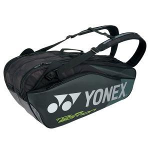 ヨネックス ラケットバック6<テニス6本用> BAG1802R 20%OFF|pandahouse|05
