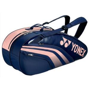 ヨネックス ラケットバック6(リュック付)<テニス6本用> BAG1932R 20%OFF|pandahouse|03