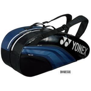ヨネックス ラケットバック6(リュック付)<テニス6本用> BAG1932R 20%OFF|pandahouse|06