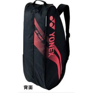 ヨネックス ラケットバック6(リュック付)<テニス6本用> BAG1932R 20%OFF|pandahouse|09