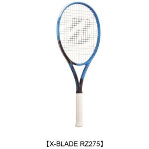 X-BLADE RZ275 pandahouse