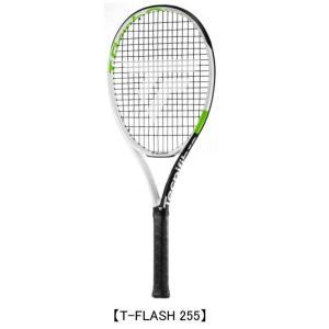 T-FLASH 255 20%OFF pandahouse
