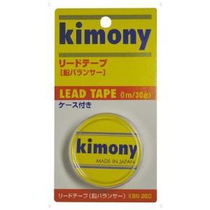 キモニーリードテープ鉛 |pandahouse