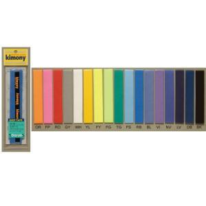 キモニーハイソフトグリップテープKGT100 1本入り 10個セット pandahouse