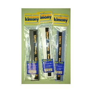 キモニーグリップテープKGT143 1本入り10本セット|pandahouse