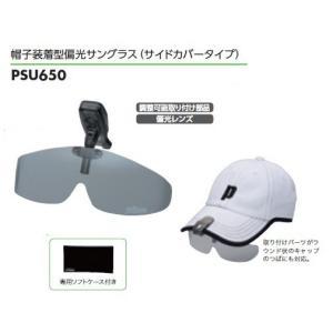 prince PSU650 20%OFF pandahouse