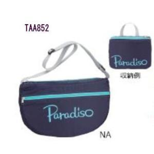 パラディーソ TAA852 ショルダーバック 30%OFF|pandahouse
