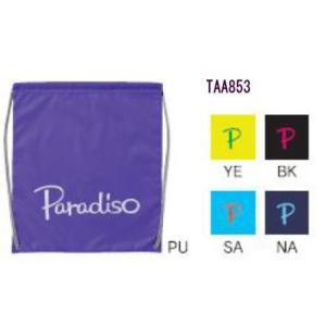 パラディーソ TAA853 マルチバック(大) 30%OFF|pandahouse