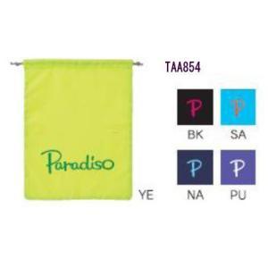 パラディーソ TAA854 マルチバック(小) 30%OFF|pandahouse