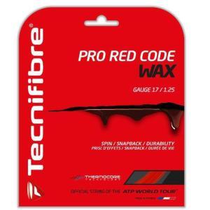 PRO RED CODE WAX 12張|pandahouse