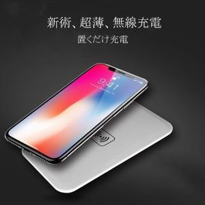 Qiワイヤレス充電器 iPhoneX/8/plus Qi 無...