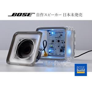 簡単 組み立て 工作 キットBOSEbuild Speaker Cube ボーズ ビルド スピーカー キューブ 日本未発売|pandastore