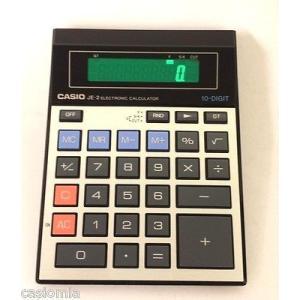 カシオ 計算機  Casio JE-2 ビンテージ グリーン BACKライト 10 Digit Basic Calculator RARE Japan 1980 pandastore