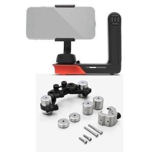 携帯電話アクセサリー 海外セレクション Freefly Movi Cinema Robot Stabilizer - Bundle with Adjustable Counterweight|pandastore