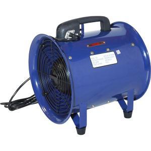 イリイ Φ340mm/換気・排気用ポータブルファン送風機|pandayano2