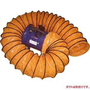 イリイ Φ340mm/換気・排気用ポータブルファン送風機|pandayano2|03