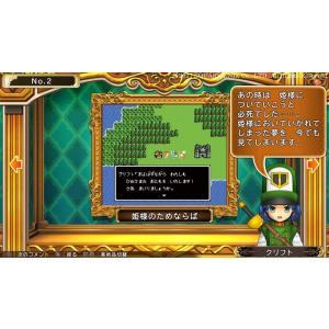 【新品/在庫あり】[PS Vitaソフト] いただきストリートドラゴンクエスト&ファイナルファンタジー30th ANNIVERSARY|pandora-a3|07