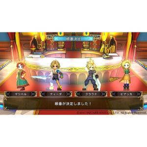 【新品/在庫あり】[PS Vitaソフト] いただきストリートドラゴンクエスト&ファイナルファンタジー30th ANNIVERSARY|pandora-a3|09