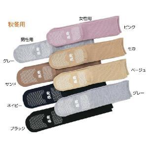滑り止め 靴下 すべり止めくつ下 長寿 婦人用 秋冬(毛混) TJ350 神戸生絲|pandora