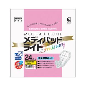 メディパッドライト24 近澤製紙所 24枚×16袋 大人用紙おむつ|pandora